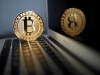 هکرهای ارزهای دیجیتالی ردیابی شدند