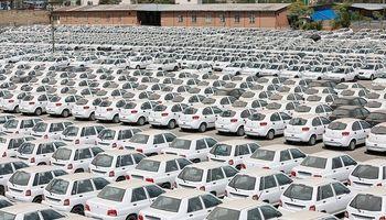 بازدید دادستان تهران از انبار خودروهای دپوشده +تصاویر