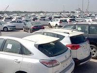 چرا ترخیص خودروهای دپو شده طولانی شد؟