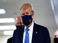 ترامپ بالاخره ماسک زد +عکس