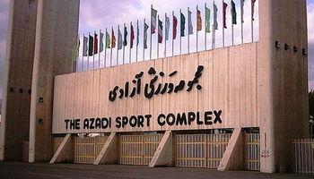 ورزشگاه آزادی آماده شروع لیگ برتر