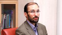مزیت اجرای سند راهبردی قوه قضاییه