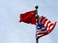 واکنش چین به تحریم جدید آمریکا