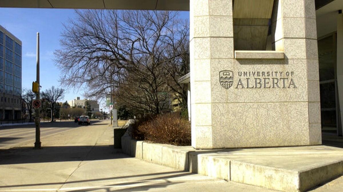 افزایش ۱۷ تا ۱۰۴ درصدی شهریه یک دانشگاه!