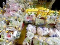 واریز سبد کالای نقدی رمضان به حساب بیشاز ۲میلیون خانوار