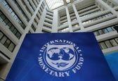 صندوق بینالمللی پول نسبت به بدهی دولتها هشدار داد/ میزان بدهی کشورها به سطح تاریخی و خطرناکی رسید