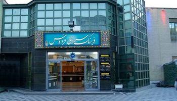 حالوهوای عاشورایی در فرهنگسراهای تهران