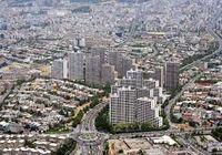 ۱۲ درصد؛ افزایش خرید مسکن در تهران