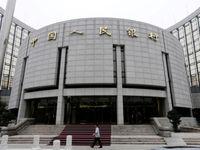 بانک مرکزی چین به بیرون کشیدن نقدینگی از بازار ادامه داد
