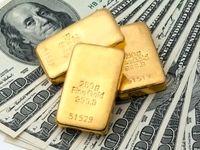 قیمت طلا به افزایش اندک رضایت داد