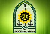 شهادت ۲مرزبان نیروی انتظامی در سردشت