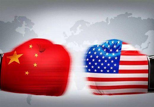 پکن: امریکا باید غلطهای خود را جبران کند