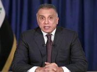 الکاظمی: ستاد بحران برای بازنگری توافقنامه با آمریکا تشکیل میدهیم