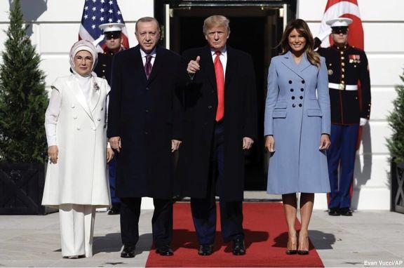 پوشش همسران ترامپ و اردوغان در کاخ سفید +عکس