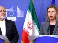 از ایران میخواهیم هرگونه کاهش دوباره تعهدات را متوقف کند