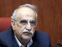 دبیر کمیسیون مناقصات شرکت ملی نفت ایران منصوب شد