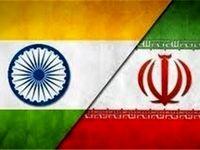 آغاز مبادله بانکی ایران و هند طی روزهای آینده