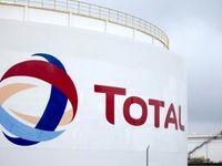 رشد بازار گاز طبیعی در دو دهه آینده از نفت خام سریعتر است