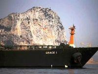 نفتکش توقیف شده ایران به راه افتاد