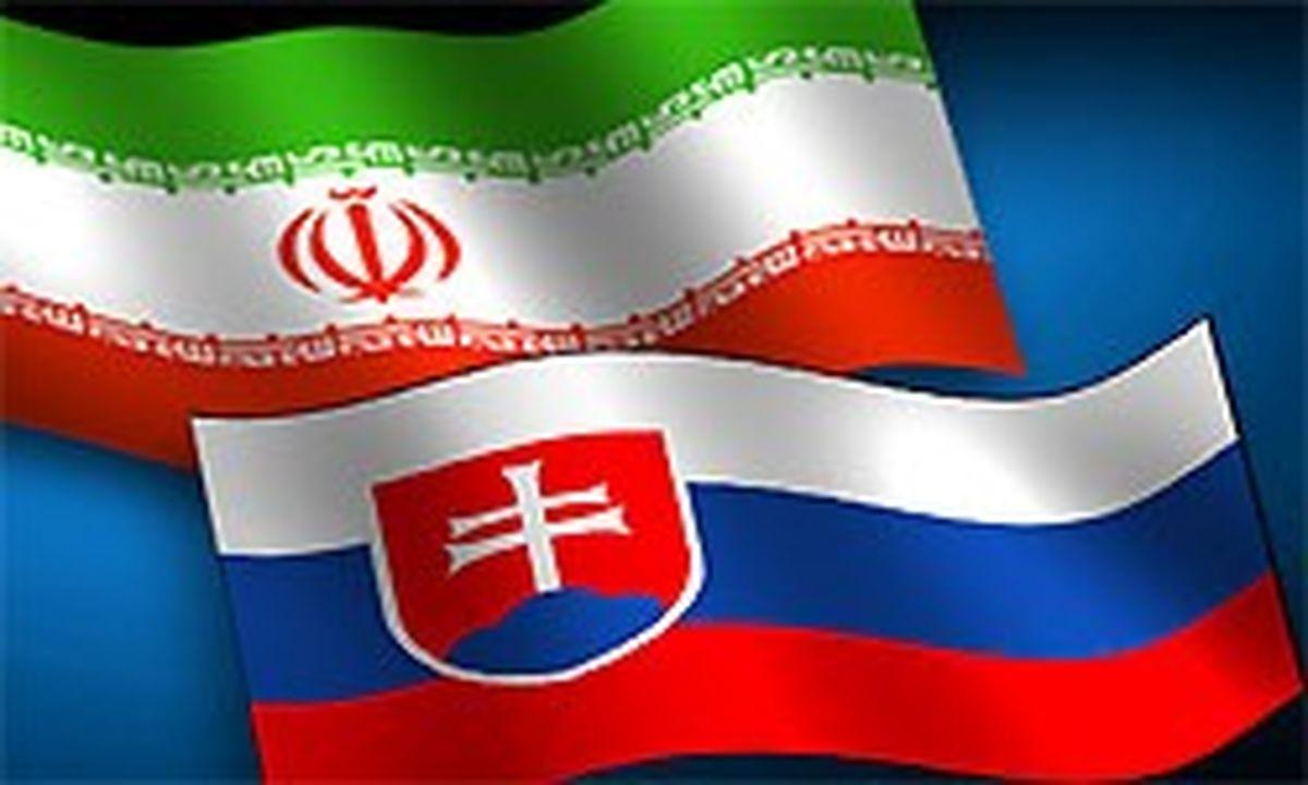 اسلواکی از بهبود رتبهبندی ریسک اعتباری ایران حمایت میکند
