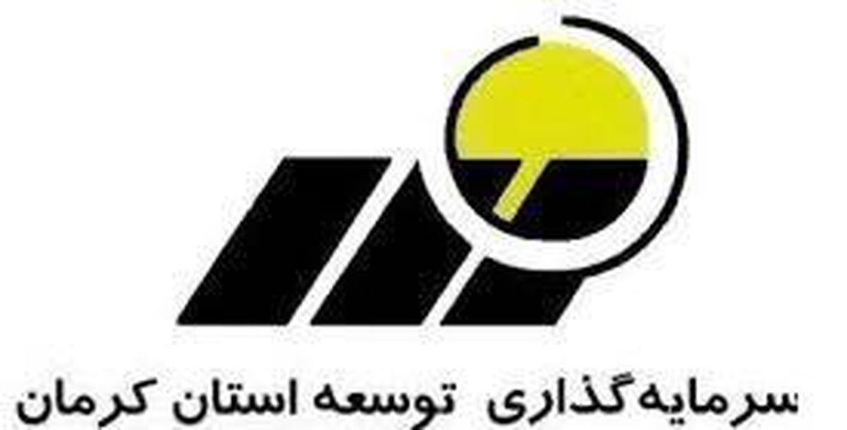 رشد ١٢درصدی «کرمان» در چهار روز/ حقوقیها تمایلی به «کرمان» نشان ندادند