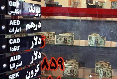 تزریق ارز بانک مرکزی تزریق به بازار از کانال ۲۵۰صرافی