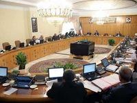 هیات دولت لایحه مشارکت عمومی – خصوصی را تصویب کرد/ اساسنامه صندوق توسعه حمل و نقل تصویب شد