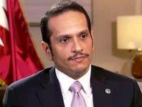 وزیرخارجهقطر: ایران 40سال است که با تحریمها زندگی کرده است