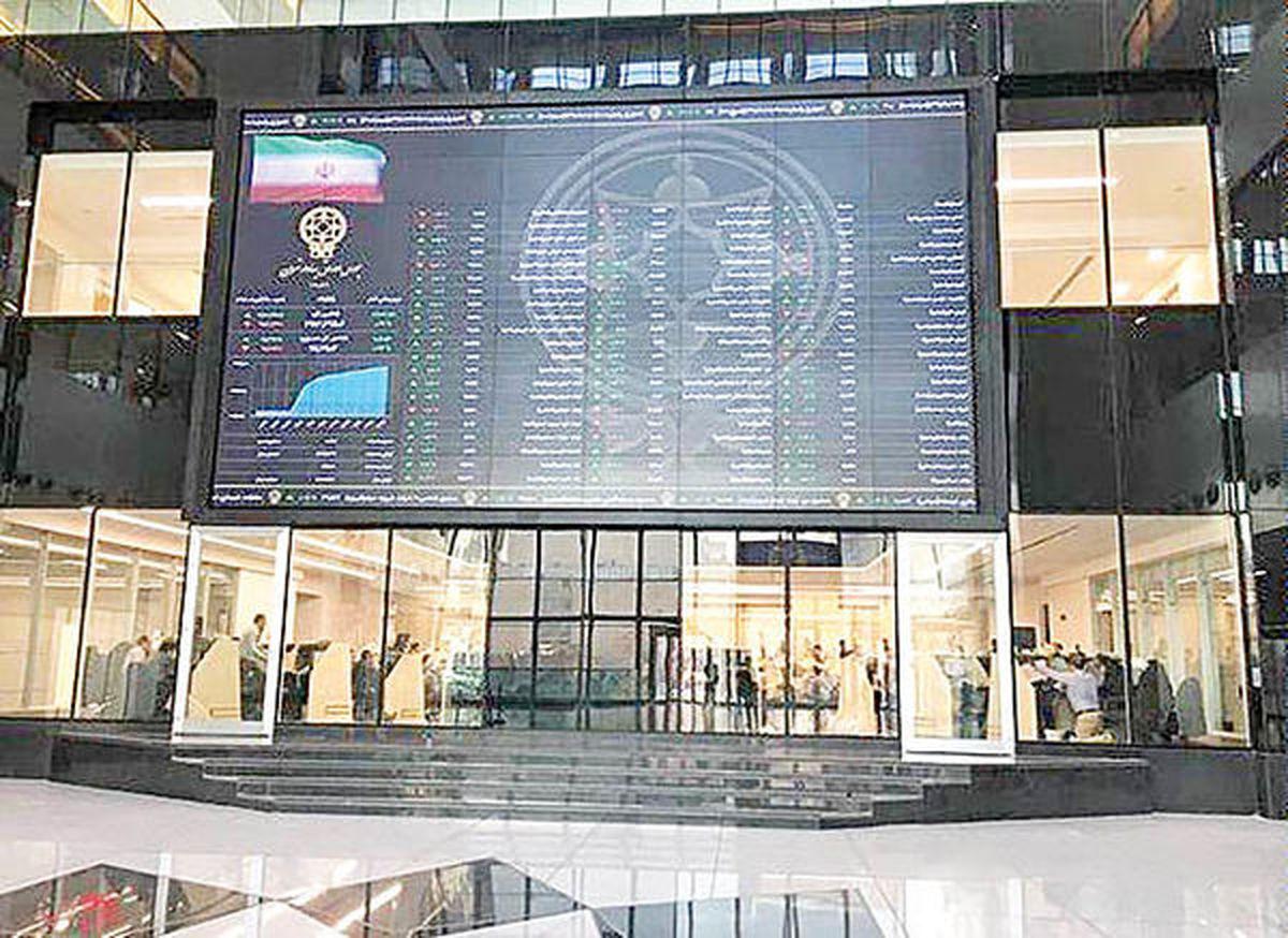 نمای بورس امروز در پایان نیمه اول معاملات/ تزلزل در روند صعودی بازار