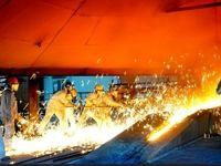 شیوع کرونا منجر به کاهش 19درصدی تولید جهانی نیکل در سال2020 میشود