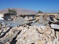 سههزار واحد مسکونی خسارت دیده بازسازی میشود