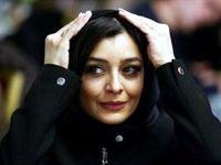 ساره بیات در استادیوم +عکس
