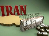 آمریکا چندین فرد و نهاد را در ارتباط با ایران تحریم کرد
