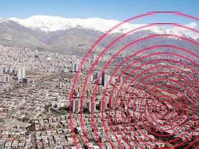 شهرسازی شتابان روی گسلهای فعال تهران/ وقتی خطر و ریسک جدی گرفته نمیشود
