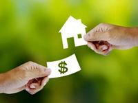 کاهش هزینه وام مسکن/۱۴میلیون و ۴۰۰هزار تومان هزینه خرید اوراق