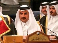 چرا امیر قطر در نشست ریاض شرکت نمیکند؟