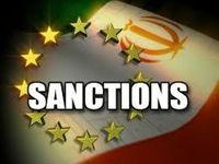 دستگیری بازرگان ترکیهای به اتهام صدور کالاهای آمریکایی