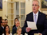 استرالیا رسما قدس غربی را پایتخت اسرائیل معرفی کرد