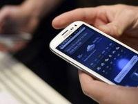 جزییات شرایط پرداخت اقساطی قبضهای موبایل