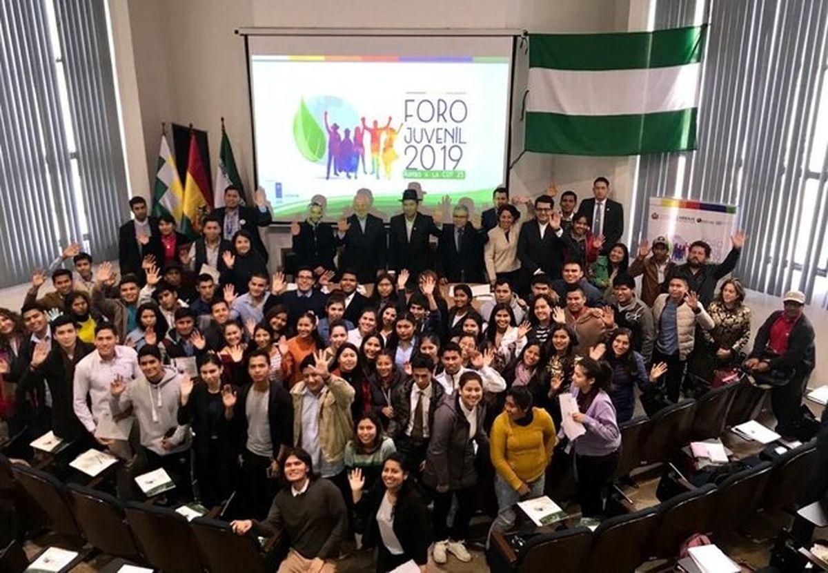 ظریف خطاب به دانشجویان بولیویایی: شما خود آینده هستید