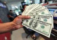 کشور با کمبود ارز روبرو نیست