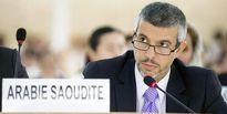ریاض خواستار توقف تجاوزات اسرائیل علیه فلسطینیان شد