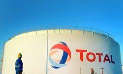 شرط توتال برای ادامه فعالیت در ایران
