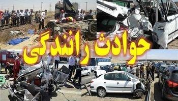حادثه رانندگی ۷مجروح برجای گذاشت