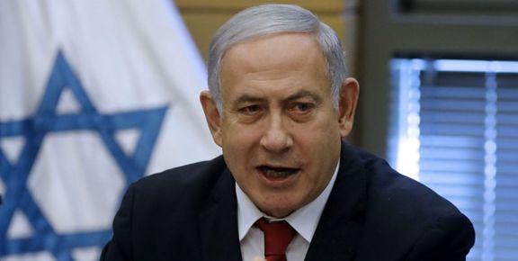 کاسه گدایی نتانیاهو برای تقابل با ایران