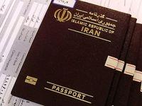 دریافت ارز مسافری در خاک عراق از ساعت۸ تا۲۰
