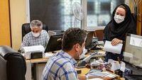انتقال کارکنان دولت به دستگاههای اجرایی تهران ممنوع شد