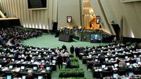 ۵اسفند؛ آغاز روند بررسی بودجه۹۹ در مجلس