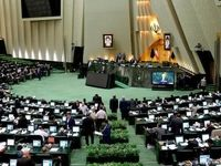 6بند معافیت مالیات بر ارزش افزوده به کمیسیون اقتصادی بازگشت