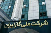 منتظر تربتی مدیرعامل شرکت مهندسی و توسعه گاز ایران شد